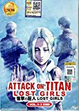 ATTACK ON TITAN : LOST GIRLS ( OVA ) - COMPLETE ANIME OVA SERIES DVD BOX SET (3 EPISODES)