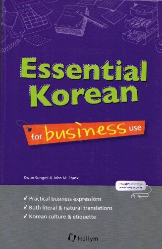 Essential Korean for Business Use