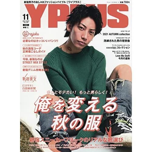 YPLUS 表紙画像