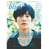 Audition blue 2019年7月号