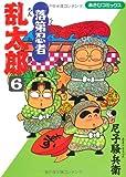 落第忍者乱太郎 Serie de Libro Amazon.com