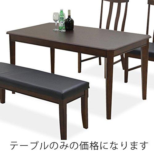 ダイニングテーブル 幅140cm ブラウン 木製 4人用 B076P94GPT