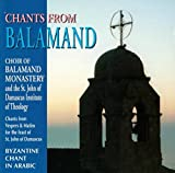 Chants From Balamand - Byzantine Hymns From Vespers and Matins of the Feast of St. John of Damascus - Sung in Arabic