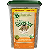 FELINE GREENIES Dental Treats Oven Roasted Chicken Flavor 11 Ounces
