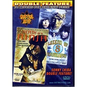 Death Of A Ninja / Legend Of 8 Samurai by Sonny Chiba ...