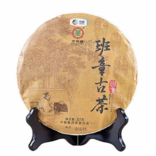 (Pu-erh tea 2015 Chinese tea Banzhang ancient tea Pu'er tea 357g/cake Tea 普洱茶 2015年中茶 班章古茶 普洱生茶 357克/饼 茶叶 puerh tea puer tea)