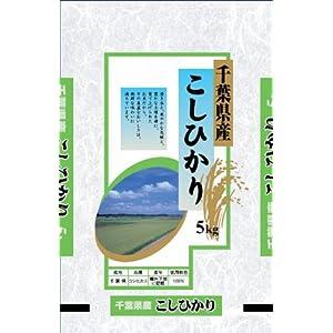 神明 千葉県産 白米 こしひかり 5kg 平成25年産