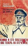 Le Fantôme de Staline