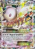 Pokemon - Mega-Audino-EX (85/124) - XY Fates Collide - Holo