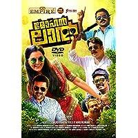 MOHANLAL - Malayalam - DVD