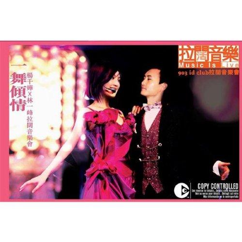 903 Id Club - Music is Live-903 id Club By Miriam Yeung CD Format