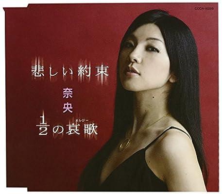 【元アイドリング!!!15号】朝日奈央★39 YouTube動画>10本 ->画像>158枚
