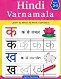 Hindi Varnamala: Learn to Write 36 Hindi Alphabets for Kids (Ages 3-5)