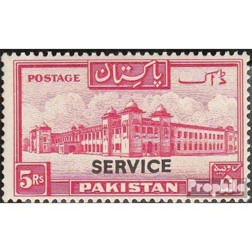pakistan d26 1948 timbre de sérvice (Timbres pour les collectionneurs)