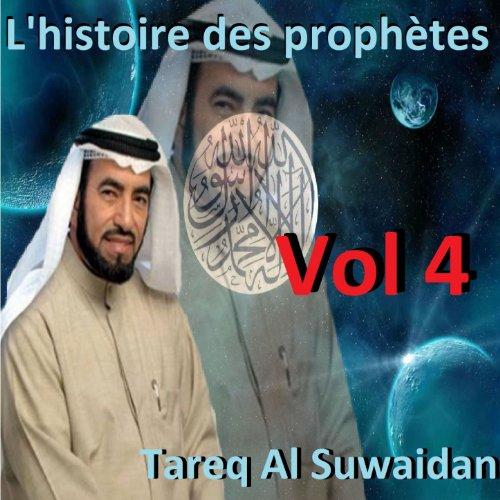 tarek suwaidan mp3