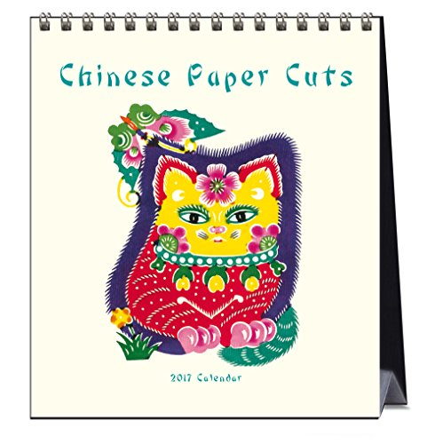 Chinese Paper Cuts (CL54032) Catch Publishing