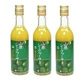 Okinawa specialty Yamahara (Yanbaru) Shikuwasa fruit juice 100% 180ml X3 Set of