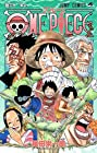 ONE PIECE -ワンピース- 第60巻