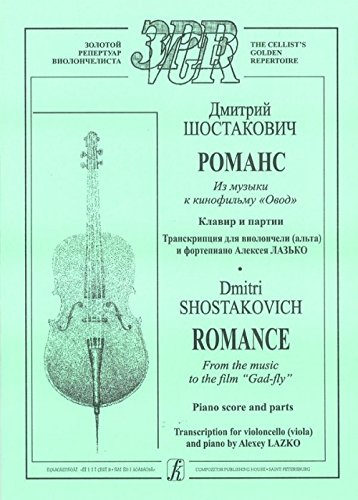 Dmitri Shostakovich Viola - Romance from the music to the film