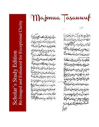 Majmua Tasawwuf. Scholar's Study Edition. Loose Leaf Facsimile Edition. Re-Imaged and Enhanced for Exceptional Clarity. in Persian. 2015 ()