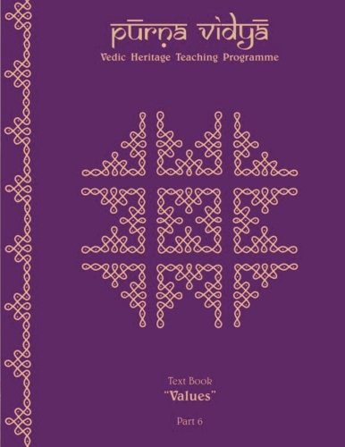 Purna Vidya: Values Text Book