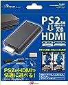 HDMI変換接続アダプターの商品画像