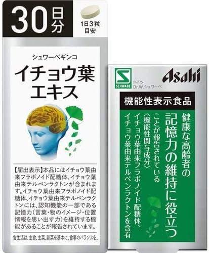シュワーベギンコ イチョウ葉エキス 30日分(90粒)x4