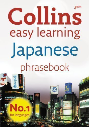 - Collins Japanese Phrasebook (Collins Gem) 2nd (second) Edition published by Collins (2010)