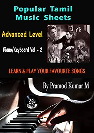 Popular Tamil Music Notes ( Piano / Keyboard ): Pleasant