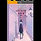 我的路1:My Way(献给大人的童话,孤独者的自愈书。中国首席绘本作家寂地崭新力作,王卯卯、许知远等倾情推荐。)