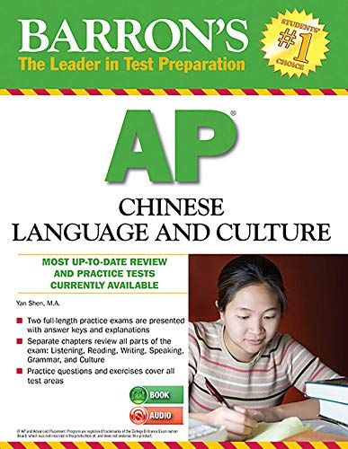 Barron's AP Chinese Language and Culture with MP3 CD, 2nd Edition (Barron's Educational Series) by Barron s Educational Series