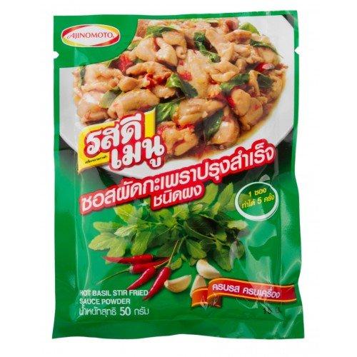 RosDee Menu Hot Basil Stir Fried Sauce Powder 50g X 4 Bags (Thai Food)