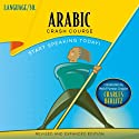 Arabic Crash Course Speech by  LANGUAGE/30 Narrated by  LANGUAGE/30