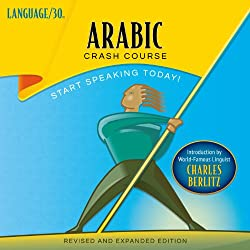 Arabic Crash Course