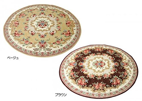 こちらの商品は【 ベージュ5386 】のみです。 お部屋を華やかに演出する、ゴブラン織りの円形ラグ! ゴブラン織 円形ラグ ボルドー(Φ160cm) [簡易パッケージ品] B07H3T75NW