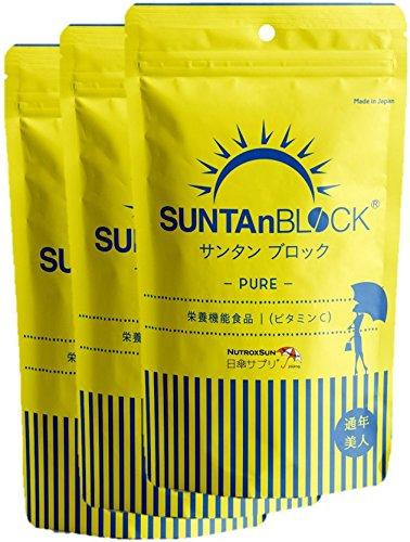 サンタンブロックPURE【お得な3袋セット】 B07DFDLHD5