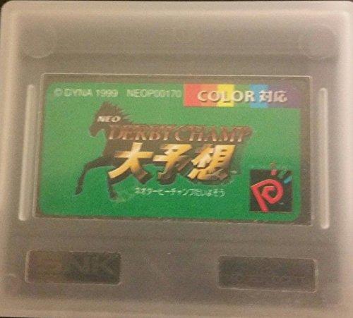 Derby Champ Neo Geo Pocket Color - NEOP00170 Japanese Verison