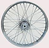 Ultima Bike Wheels