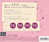 Usotsuki Boyfriend - Drama CD [Japan CD] REDS-407