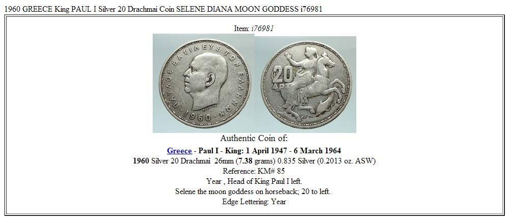 GREECE  30 Drachme 1964 Silver VERY GOOD PRICE!!!! EXTRA  FINE!!!!b