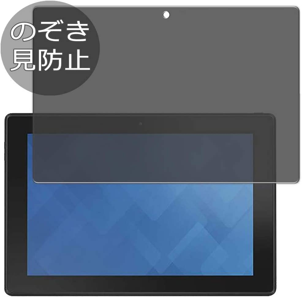 """Synvy Privacy Screen Protector Film Compatible with Dell Venue 10 Pro (5055) 2015 10.1"""" Anti Spy Protective Protectors [Not Tempered Glass]"""