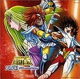Saint Seiya the Movie by Soundtrack