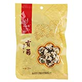 25g Yellow Mountain tribute chrysanthemum Chinese Natural Organic Flora Herbal Tea