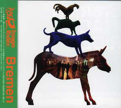 CD : 175R - Bremen (Japan - Import)