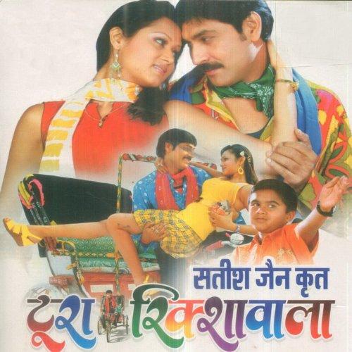 Amazon.com: Mor Sir Tai Hath: Garima Diwakar & Sunil Soni