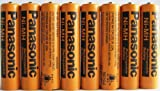 Kyпить 8 Pack Panasonic NiMH AAA Rechargeable Battery for Cordless Phones на Amazon.com