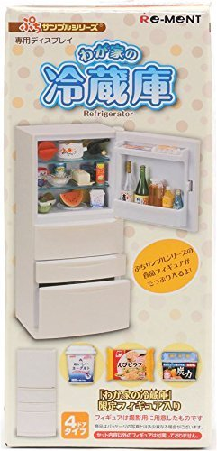 Re-Ment Japan Miniature White refrigerator