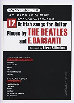 12 British Songs for Guitar