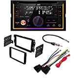 JVC KW-R930BTS Double 2 DIN CD/MP3 Player iHeart - Best Reviews Guide