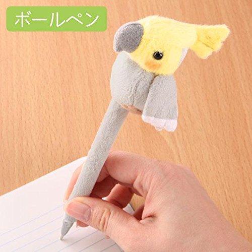 Cockatiel Bird Plush Ballpoint Pen
